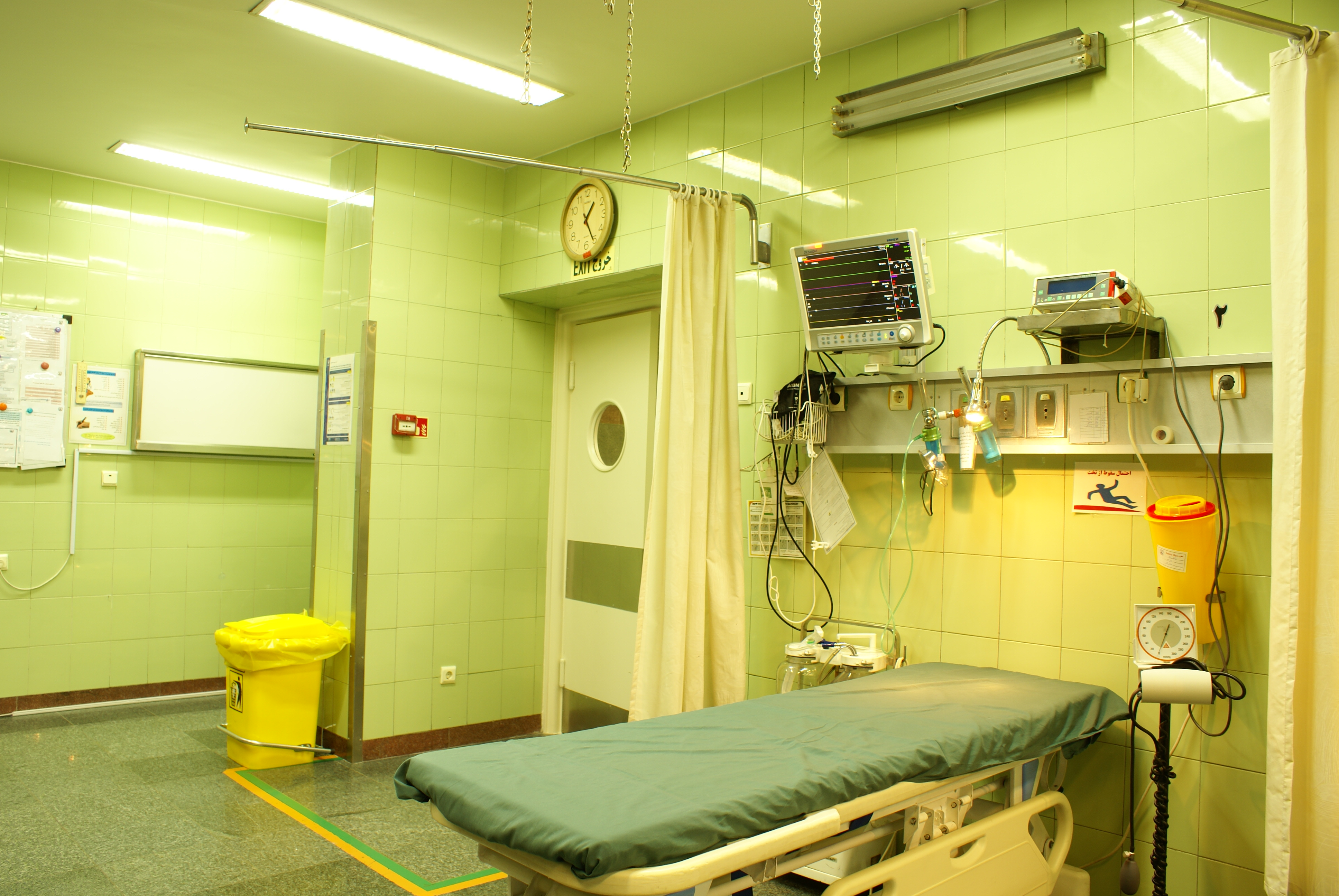 MEHR HOSPITAL